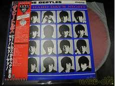 ビートルズ / ビートルズがやって来る ヤァ!ヤァ!ヤァ!|TOSHIBA EMI