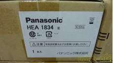 ダウンライト 未開封品+未使用品|PANASONIC