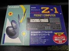 ※ジャンク・ポケットコンピューター|CASIO