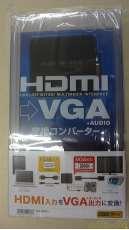 HDMI信号VGA変換コンバーター 未開封品|SANWA SUPPLY
