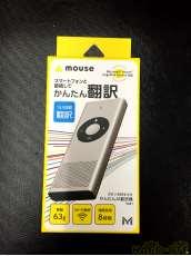 未使用 音声翻訳機|MOUSE COMPUTER