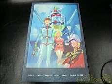 劇場版 機動戦士ガンダム Blu-ray トリロジーボックス プレミアムエディション|BANDAI