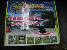 ドライブレコーダー  未使用品