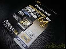 SDXCメモリーカード   未開封品|PANASONIC