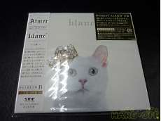 "Aimer / BEST SELECTION ""blanc""[DVD付初回限定盤B]