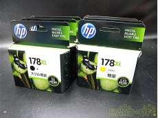 HP インクカートリッジ  未開封品|HEWLETT PACKARD