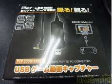 USBゲーム動画キャプチャー(2000/3000用) デイテル・ジャパン