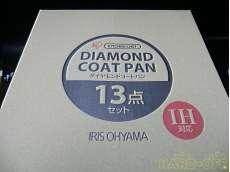 ダイヤモンドコートパン 未使用品|IRIS OHYAMA