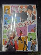 のだめカンタービレ DVD BOX|フジテレビ