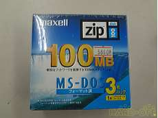 ZIPディスク 未開封品|HITACHI MAXELL