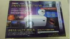 DVD一体型プロジェクター  未開封品 RAMASU