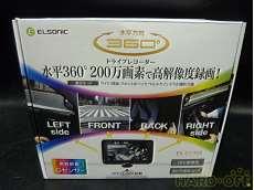ドライブレコーダー 未使用品|ELSONIC