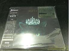 "Aimer / BEST SELECTION ""noir""[DVD付初回限定盤B]