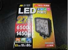LED作業灯  未使用品|JB