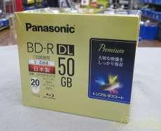 DVD・BD|PANASONIC
