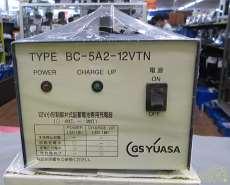 電動工具用充電器|GS YUASA