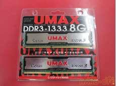 その他 PCI|UMAX