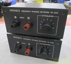 ネットワーク対応アンプ|OPTONICA