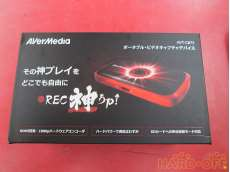 ビデオキャプチャデバイス AVER MEDIA