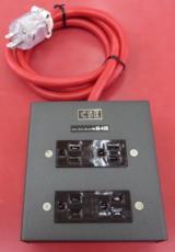 電源タップ CSE H-43Ⅱ 64-186690