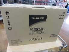 【未開封品】SHARP LC-19VK20 64-211682
