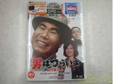 DVD 邦画|