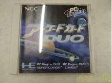 PCエンジンソフト|NEC