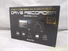 新品 ドライブレコーダー 一体型 /駐車監視機能付き|ナガオカ