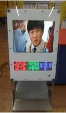 LED表示機・看板|TOWA