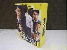 半沢直樹 -ディレクターズカット版- Blu-ray BOX[通常版]|TBS