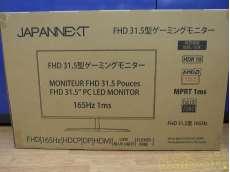 31.5型フルHDゲーミングモニター 店頭受取のみ|JAPANNEXT