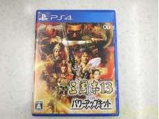 三國志13 with パワーアップキット コーエーテクモゲームス
