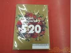 ARASHI Anniversary Tour 5×20 [初回プレス仕様版]|ジェイ・ストーム