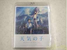 「天気の子」Blu-rayスタンダード・エディション(通常版)|東宝