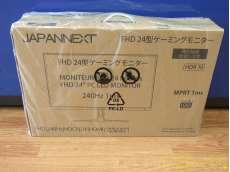 24インチ ゲーミングモニター 店頭受取のみ|JAPANNEXT