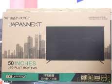 4K対応液晶モニター 未開封品|JAPANNEXT