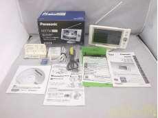 防水ワンセグテレビ|PANASONIC