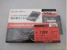 内蔵型SSD256GB MLC
