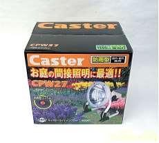27w形インバーター式蛍光灯 【未使用品】|CASTER