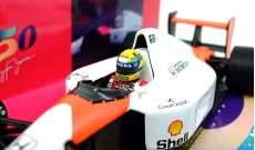 1/43 McLaren Honda MP4/6 1991 A.Senna|MINICHAMPS