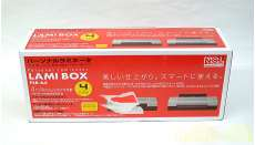 LAMIBOX (A4サイズ) 【未使用品】|NAKABAYASHI