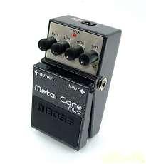 ML-2 Metal Core BOSS