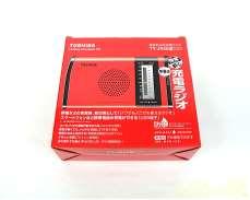 防水形充電ラジオ 【未使用品】|TOSHIBA