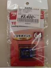 microSDカード|SANDISK