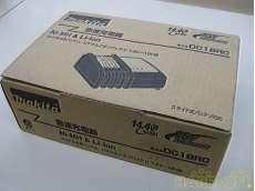 電動工具用充電器|MAKITA