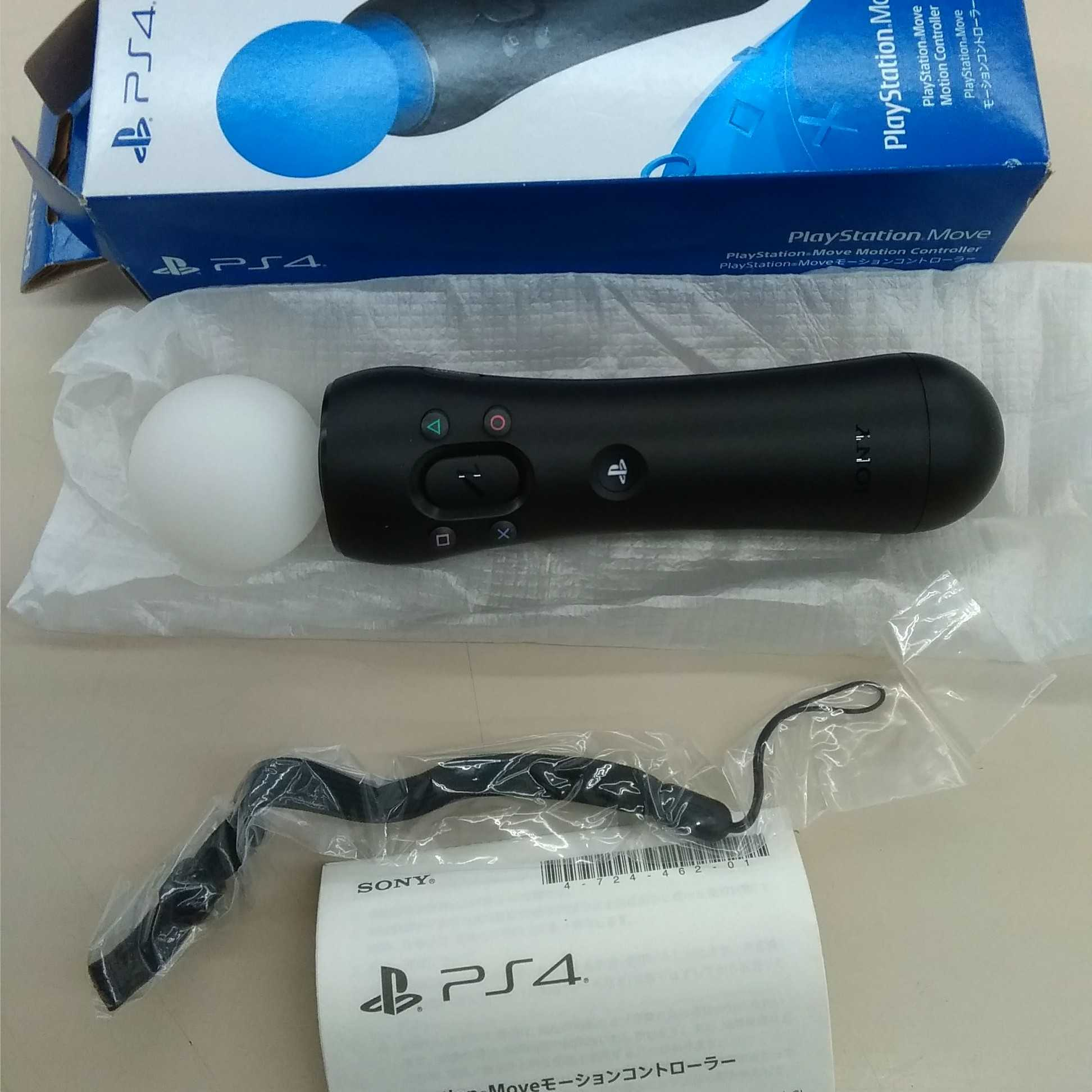 PLAYSTATION MOVE|SONY