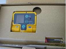 ガス検知機器|COSMOS
