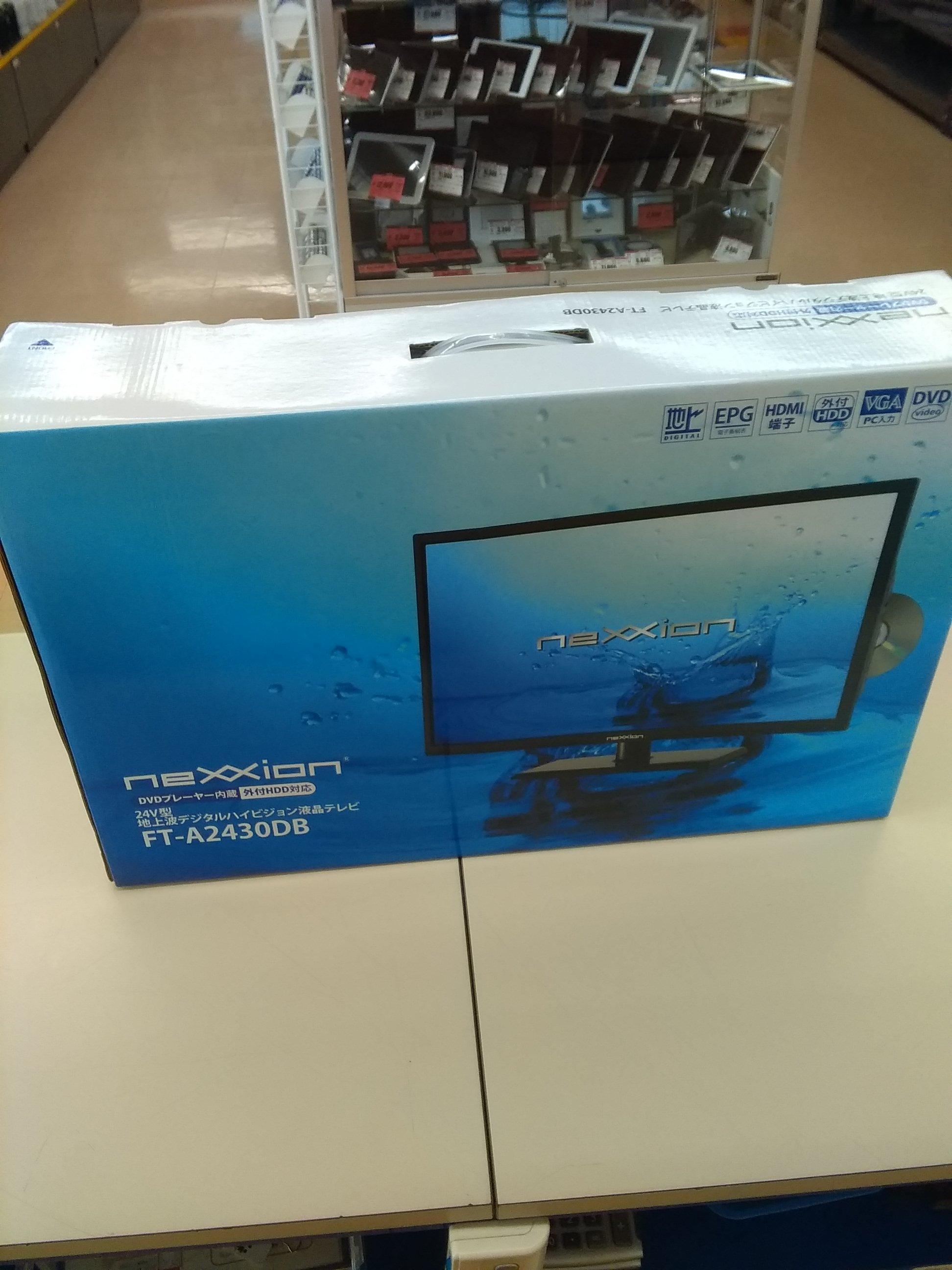 DVD内蔵型液晶TV|NEXXION