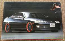 トヨタ ソアラ|フジミ模型株式会社