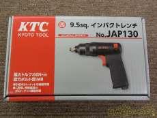 エアーインパクトレンチ|KTC